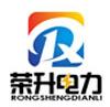 深圳热博竞猜安装抢修检测试验工程公司